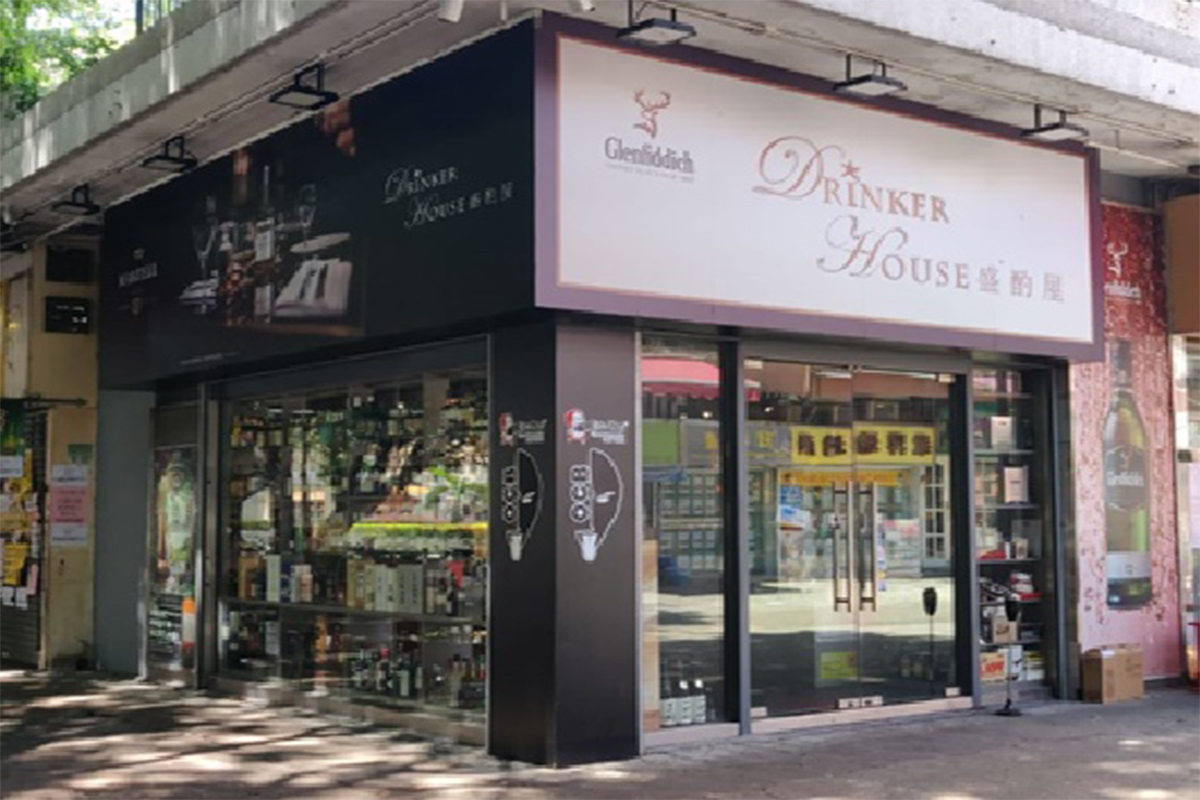 Drinker House Hong Kong