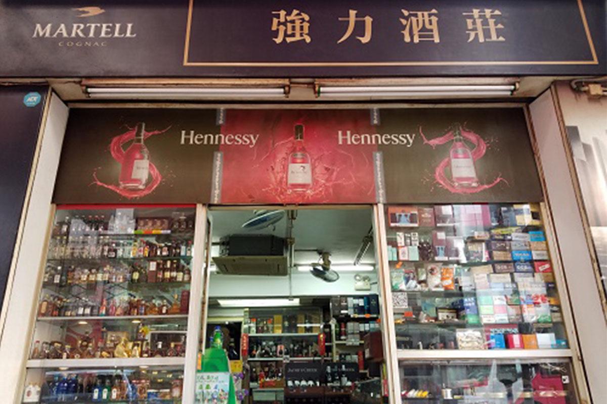 Keung Lik Hong Kong