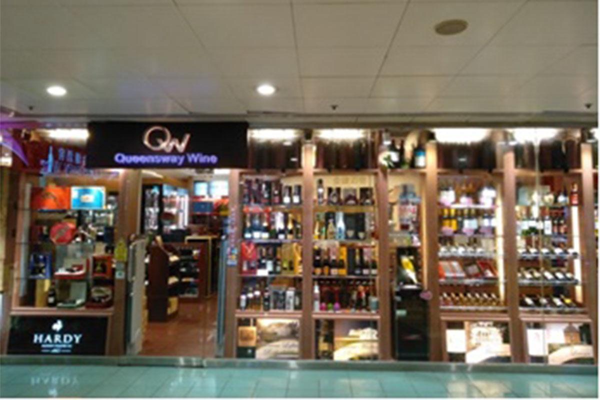 Queensway Wine HK