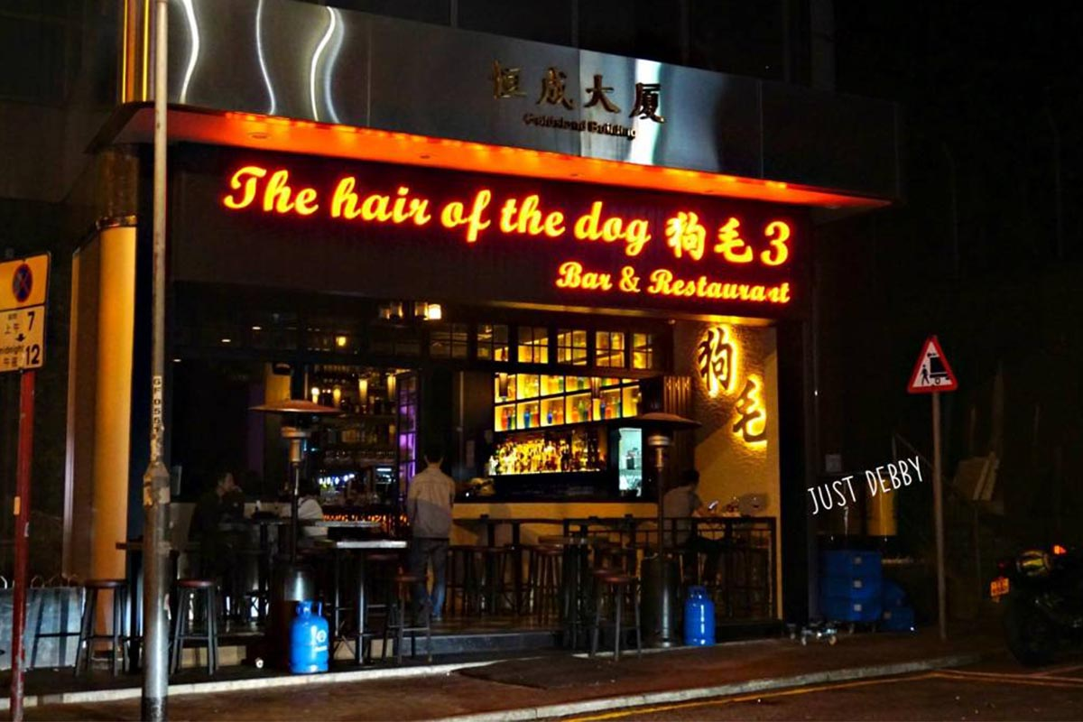 Hair of the Dog 3 HK